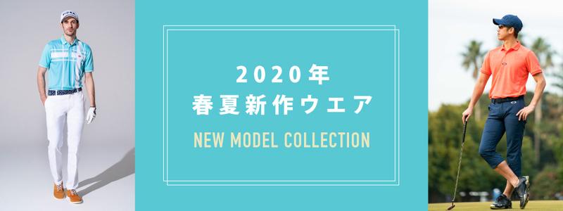 2020sp_summer.jpg